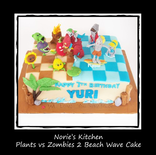 PvZ Beach Wave Cake